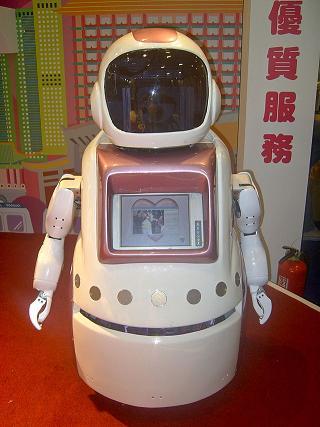 robot technologie; foto shared license rico shen wikipedia